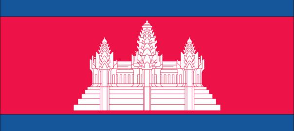 validation des brevets européens au Cambodge