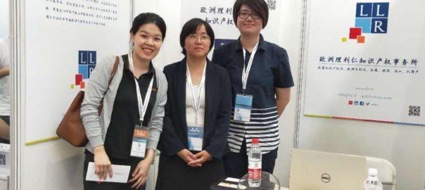 LLR présent à la China Patent Annual Conference